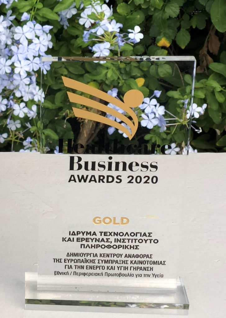 Photo of the award (Gold) received in the context of the Healthcare Business Awards 2020.